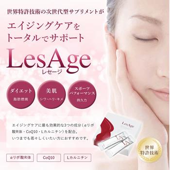 LesAge